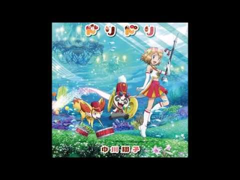 Candy Girl - Shoko Nakagawa 中川翔子 - Pokemon