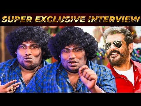 'I Am Thala Ajith's Die Hard Fan' - Yogi Babu Opens Up | Viswasam | NPA 41