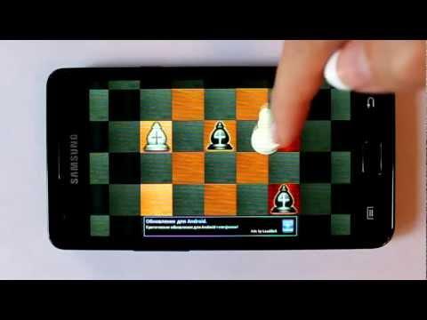 Шахматы 1. Игры разума.