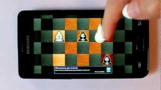 Шахматы 1. Игры разума.(Блог о прохождении игры