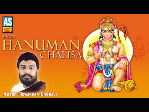 Hanuman Chalisa Full Song Ishardan Gadhvi Lok Varta  Anjani No Jayo  Gujarati Devotional Song