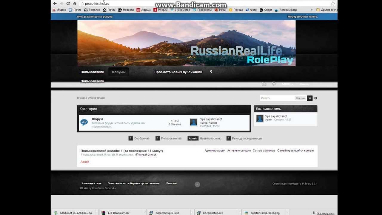 севастополь студактив сайт