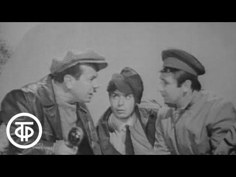 Энциклопедия смеха. Гудок (1969)