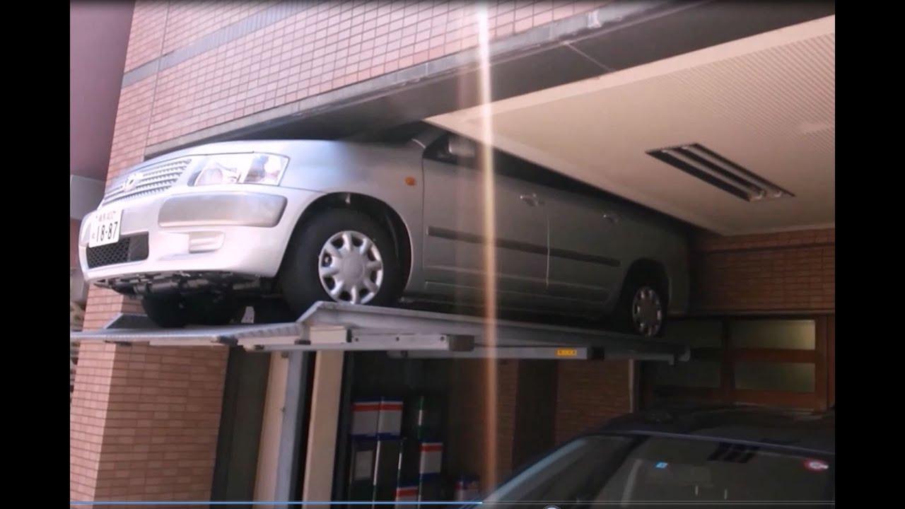 Japan Parking lot - YouTube