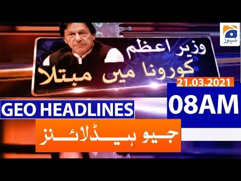 Geo Headlines 08 AM   21st March 2021