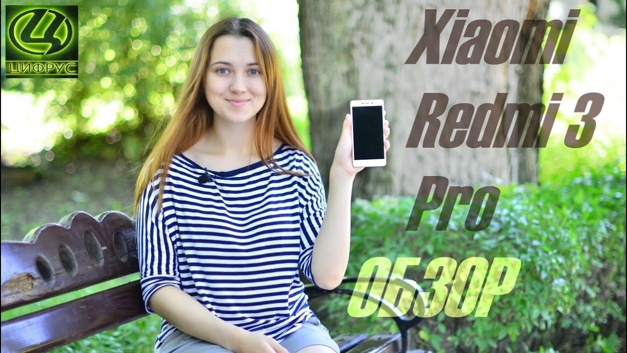 Xiaomi Redmi Note 4 ЧЕСТНЫЙ ОБЗОР - YouTube