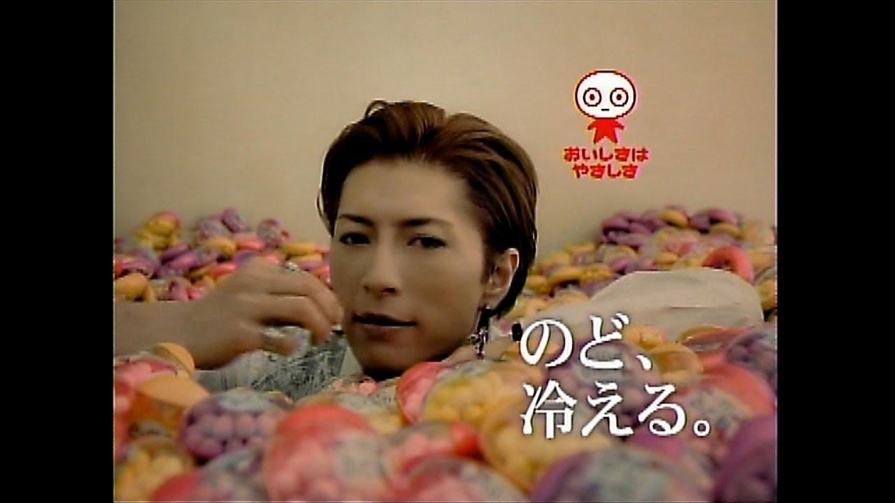 UHA味覚糖 e-ma のど飴 - GACKT - YouTube