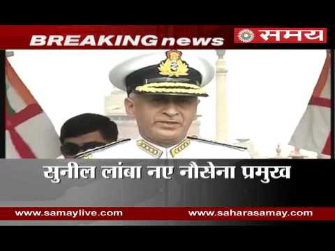Admiral Sunil Lamba takes over as new Navy Chief