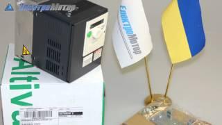 ATV312HU40M3 преобразователь частоты Altivar312(Характеристики преобразователя частоты Schneider ATV312HU40M3: * мощность двигателя 4 кВт; * диапазон выходной частот..., 2013-01-26T12:07:17.000Z)