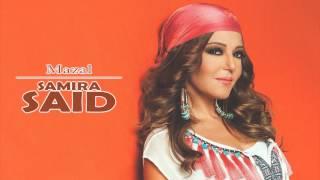 Samira Said - Mazal + EN Lyrics