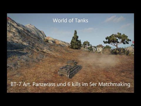 world of tank matchmaking pourri
