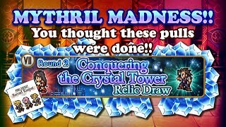 FFRK - Mythril Madness 216 - x11 Draw on Conjuring the Crystal Tower Banner FFVII  (brain)