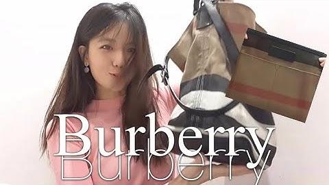 [Review] 100만원에 명품백이 두개? _ 버버리 천송이가방 (ep.5년전엔 100만원 안넘었어요)