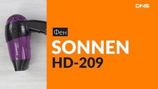 Розпакування фена SONNEN HD-209 / Unboxing SONNEN HD-209