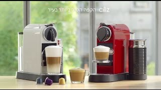 מכונת קפה נספרסו  חינם
