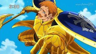 [AMV] Nanatsu no Taizai (Tribute to Escanor) - Lion