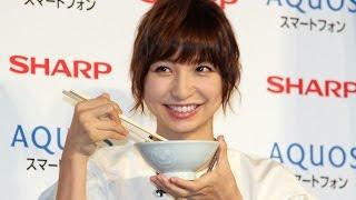 エンタメニュースを毎日掲載!「MAiDiGiTV」登録はこちら↓ http://www.youtube.com/subscription_center?add_user=maidigitv 元AKB48でタレントの篠田麻里子さん...