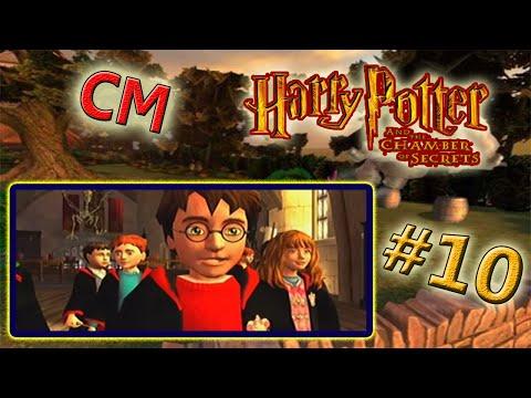 (PS2) Harry Potter e la Camera dei Segreti - Parte 10 - Gilderoy Allock
