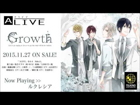 ALIVE side.G(Growth) vol.4収録楽曲クロスフェード試聴