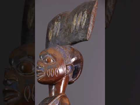 Download Art africain  - Sceptre Yoruba Osé Sango