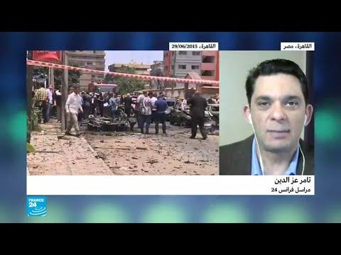 مصر تنفذ حكم الإعدام في 9 أشخاص أدينوا باغتيال النائب العام في 2015  - نشر قبل 6 ساعة
