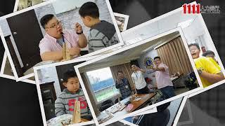 紀算文理短期補習班企業介紹影片