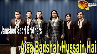 Download Aisa Badshah Hussain Hai | Jamshed Sabri Brothers | Qawwali Mp3