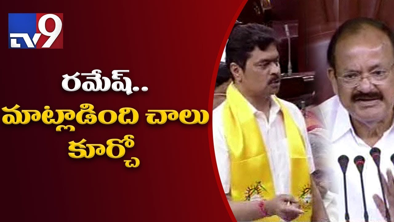 ap-news-chandrababu-&-team-needs-attention-on-stat