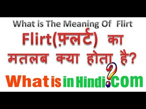 Flirter - definition of flirter by The Free Dictionary