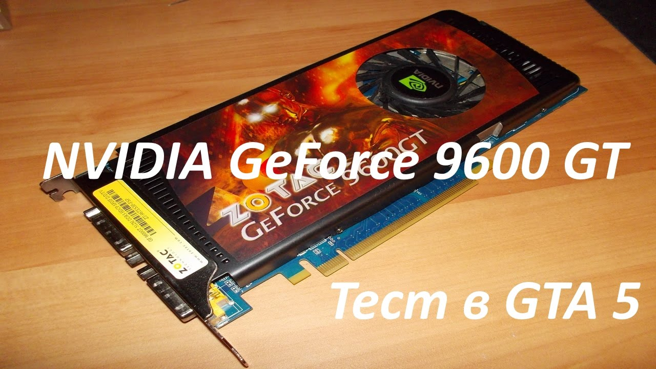NVIDIA GEFORCE 9600 GT DRIVER FOR WINDOWS 8