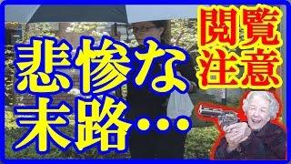 チャンネル登録してくださいな ~→http://www.youtube.com/channel/UC1t...
