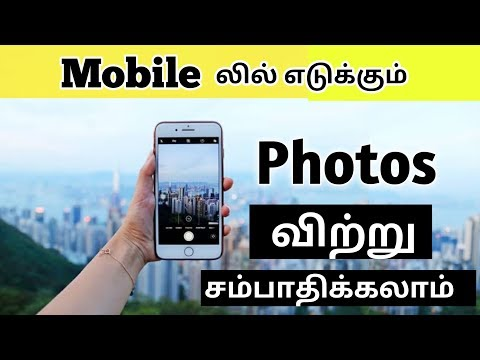 How to sell photos online and make money in Tamil | Shutterstock contributer | Fc Techno