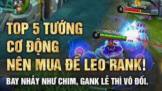 Mobile Legends | TOP 5 TƯỚNG CƠ ĐỘNG NÊN MUA ĐỂ LEO RANK MÙA 12!  | Tốp Mỡ Gaming