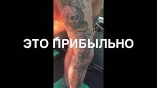 Обучение моментальному загару - курс голливудского загара в Москве