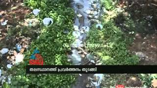 Alappuzha model Aerobics bin in Thiruvananthapuram: Chuttuvattom News