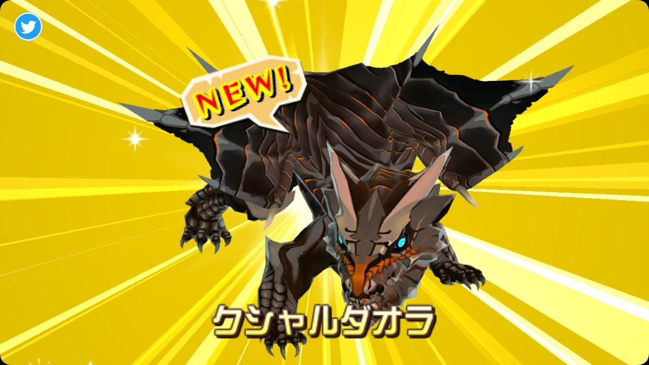 monster hunter stories apk german