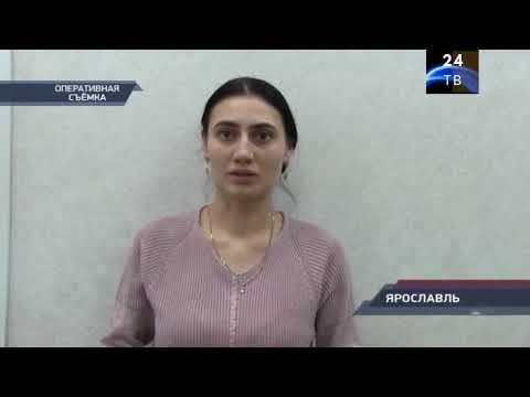 Сводки криминальных новостей в коротком видео обзоре от 31 января 2020 года