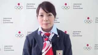 仁川アジア大会 日本代表選手メッセージ