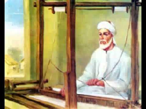 Kalam Bhagat Kabir Saahib Mera Ek Hai   Abida Parveen