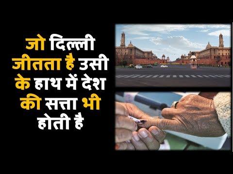 Delhi Citizen changes country's government