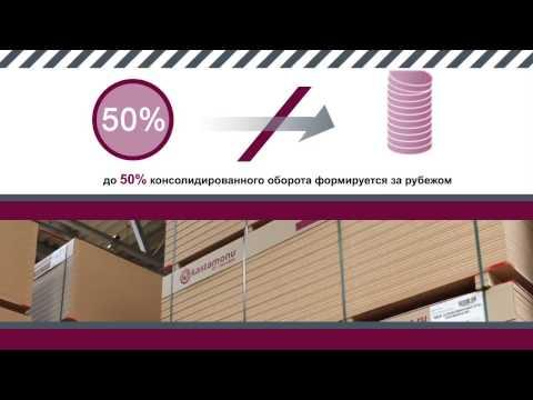 Видеопрезентация ламината Kastamonu Floorpan (Кастамону Флорпан)
