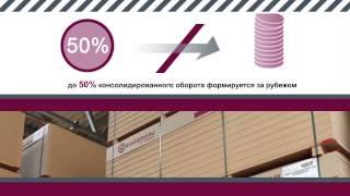 видео Ламинат Kastamonu Floorpan Blue