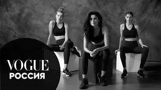 Равшана Куркова, Дарья Малыгина и Мария Миногарова в кампании  PureMove Bra