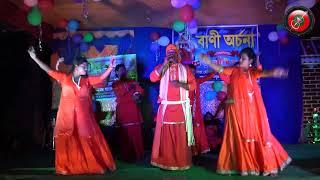 Amar Eai Hari Naam Jabe Sedin Sathe Go Cover Songs