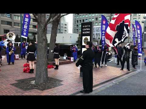 國士舘大學 應援團  【舘歌】2019:第95回箱根駅伝