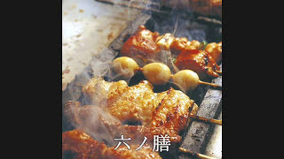 2-2=http://www.youtube.com/watch?v=iR6qcPisx6I&feature=youtu.be 音...