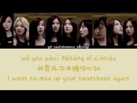 GIrl's Generation/SNSD (少女時代) - Find Your Soul [Chinese/Pinyin/English Color Coded Lyrics]