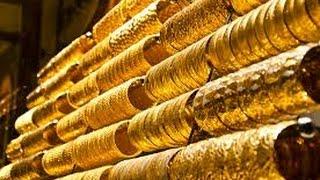 اسعار الذهب اليوم الابعاء 14/12/2016
