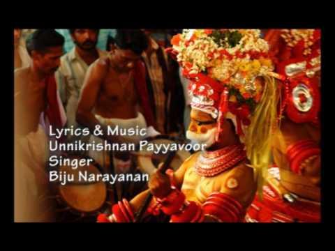 Unnikrishnan Payyavoor with Biju Narayanan