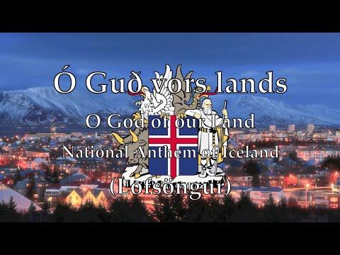 National Anthem: Iceland - Ó Guð vors lands